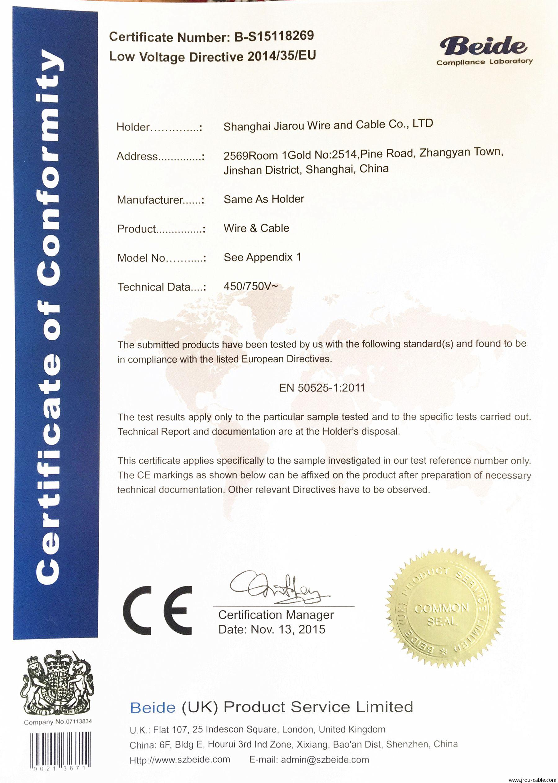 欧盟<strong>CE</strong>证书<a></a>
