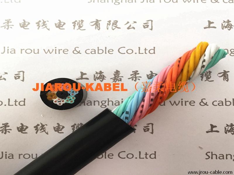 高柔性拖链电缆(多芯结构)